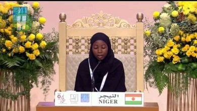 Photo of President's Daughter represents her country on International Qur'anic Recitation